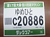 007_800x600